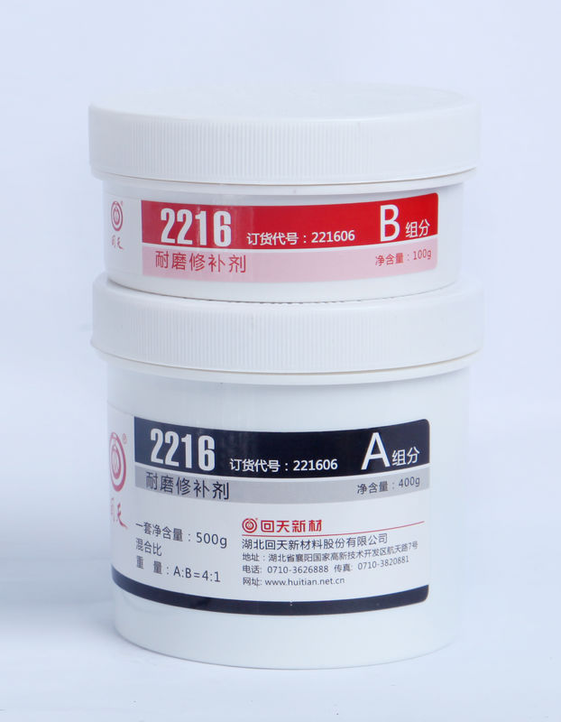 2218 Super glue epoxy adhesive for metal titanium compound and hard ceramic aggregate
